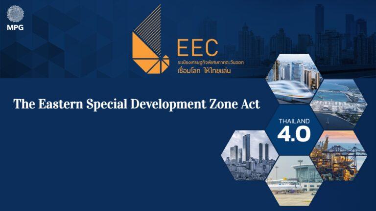 EEC Act