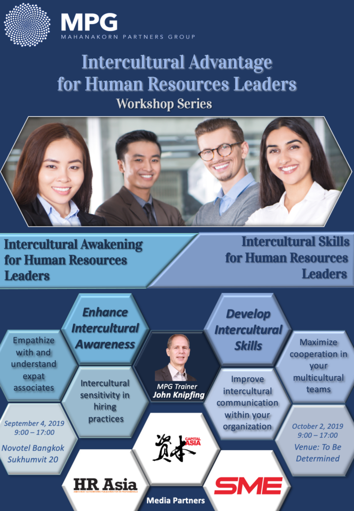 Intercultural Advantage for Human Resources Leaders