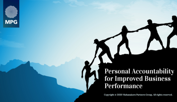 Personal Accountability for Improved Business Performance