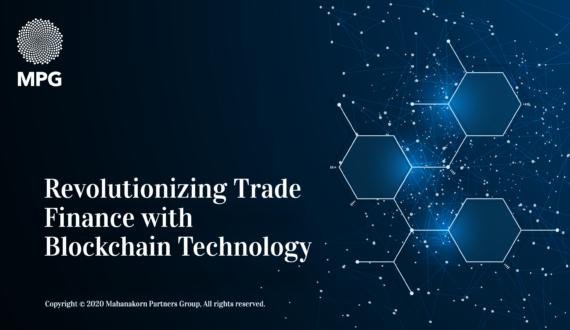 Revolutionizing Trade Finance with Blockchain Technology