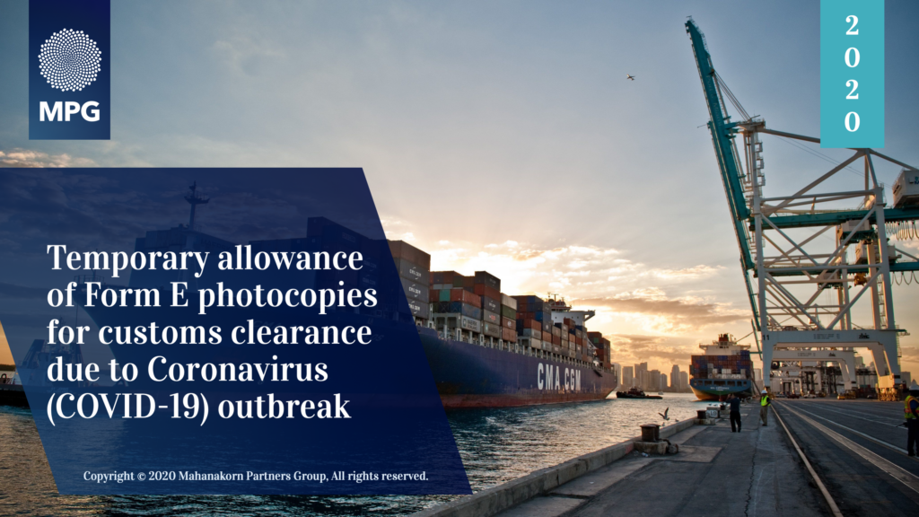 Temporary Allowance of Form E Photocopies for Customs Clearance due to Coronavirus (COVID-19) Outbreak