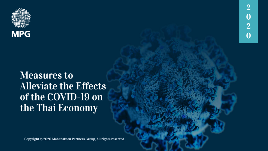 MPG Measures to Alleviate the Effects of the COVID-19 on the Thai Economy